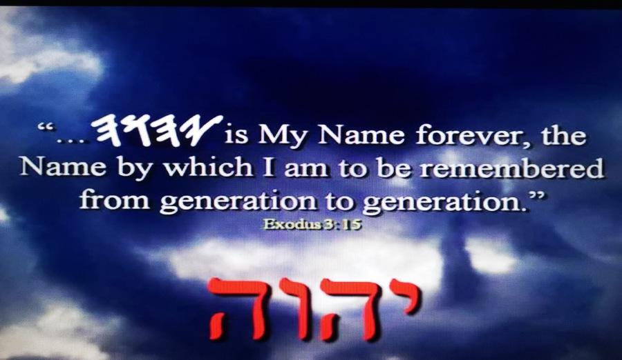 die10gebote - Y A H U A H / Scriptures